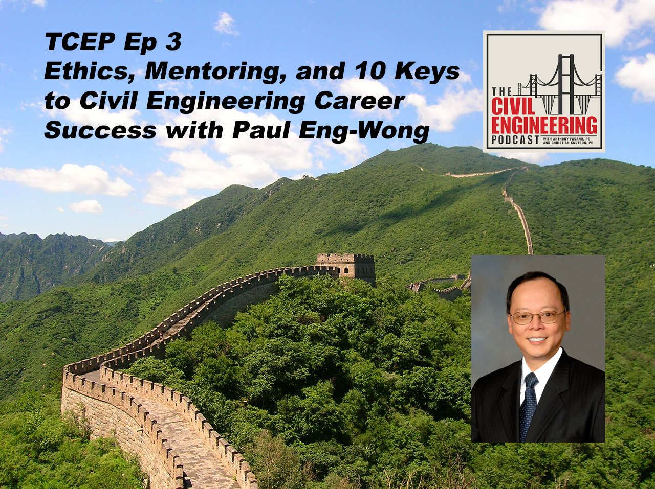 mentoring archives the engineering career coach in this episode of the civil engineering podcast i interview paul eng wong professional engineer and principal in the newark office of vanasse hangen